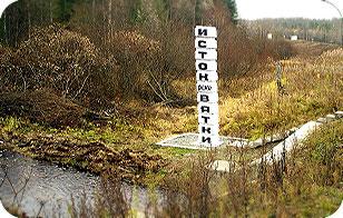 Формирование рек